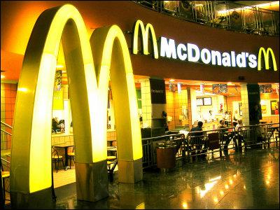 人生で大切なことはみんなマクドナルドで教わった