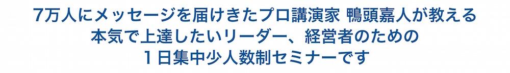 プレゼンテーション講座名古屋 のコピー 2