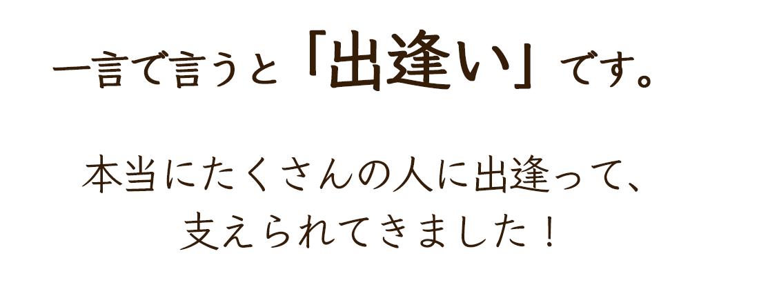 スライス11