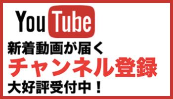 youtubesamu